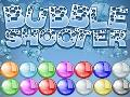 Play Gamepix Bubble Shooter Game